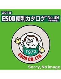 エスコ ESCO 27.0cm 長靴(?????底) EA910ME-27