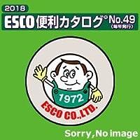 エスコ 1200mm ほうき(5本) EA928AD-130
