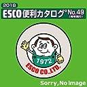エスコ ESCO 単相200V/145A 半自動溶接機(ノンガス・MIG・MAG EA315SB-1