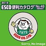 エスコ ESCO ワイヤレスマイク付拡声器スピーカー EA763CJ-3