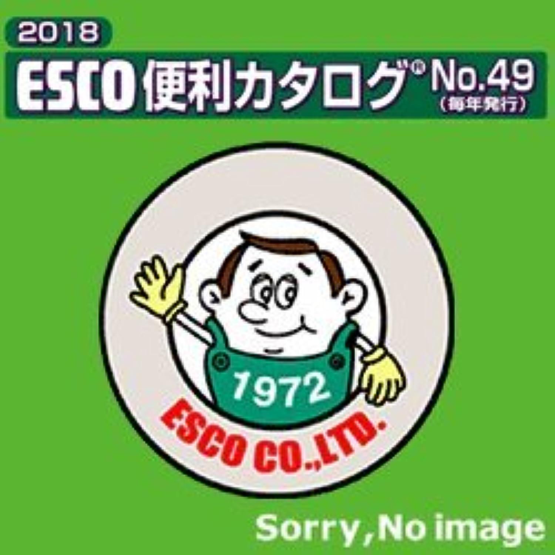 エスコ 1330mm 座敷ほうき EA928AD-142