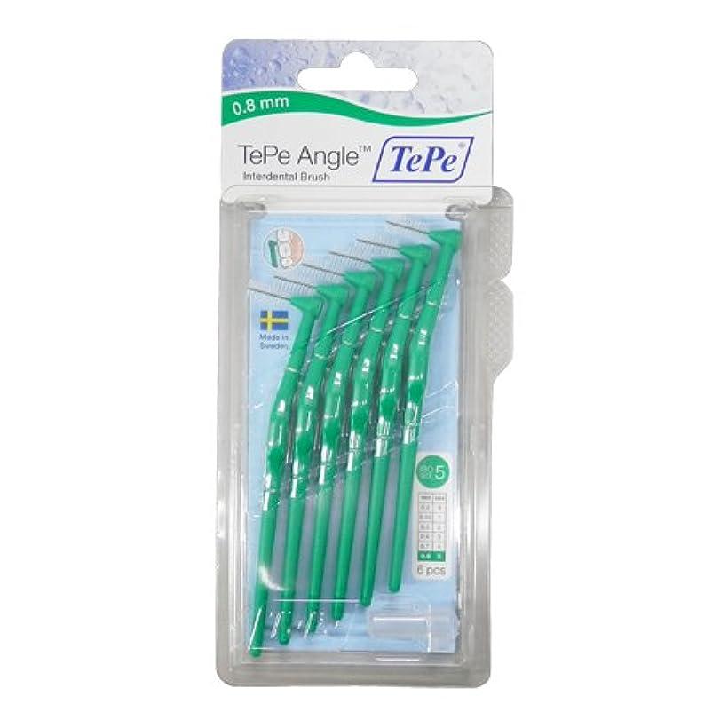 息を切らして使用法軽蔑するクロスフィールド  テペ アングル 歯間ブラシ 6本入 6本+キャップ1本入 (グリーン(0.8mm))