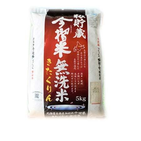 米 北海道産米 当麻米 きたくりん 無洗米 5kg
