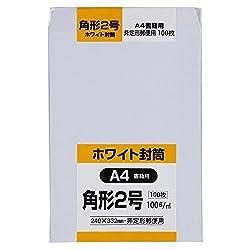 キングコーポレーション ホワイト封筒 角形2号 100枚 K2W100 白ケント