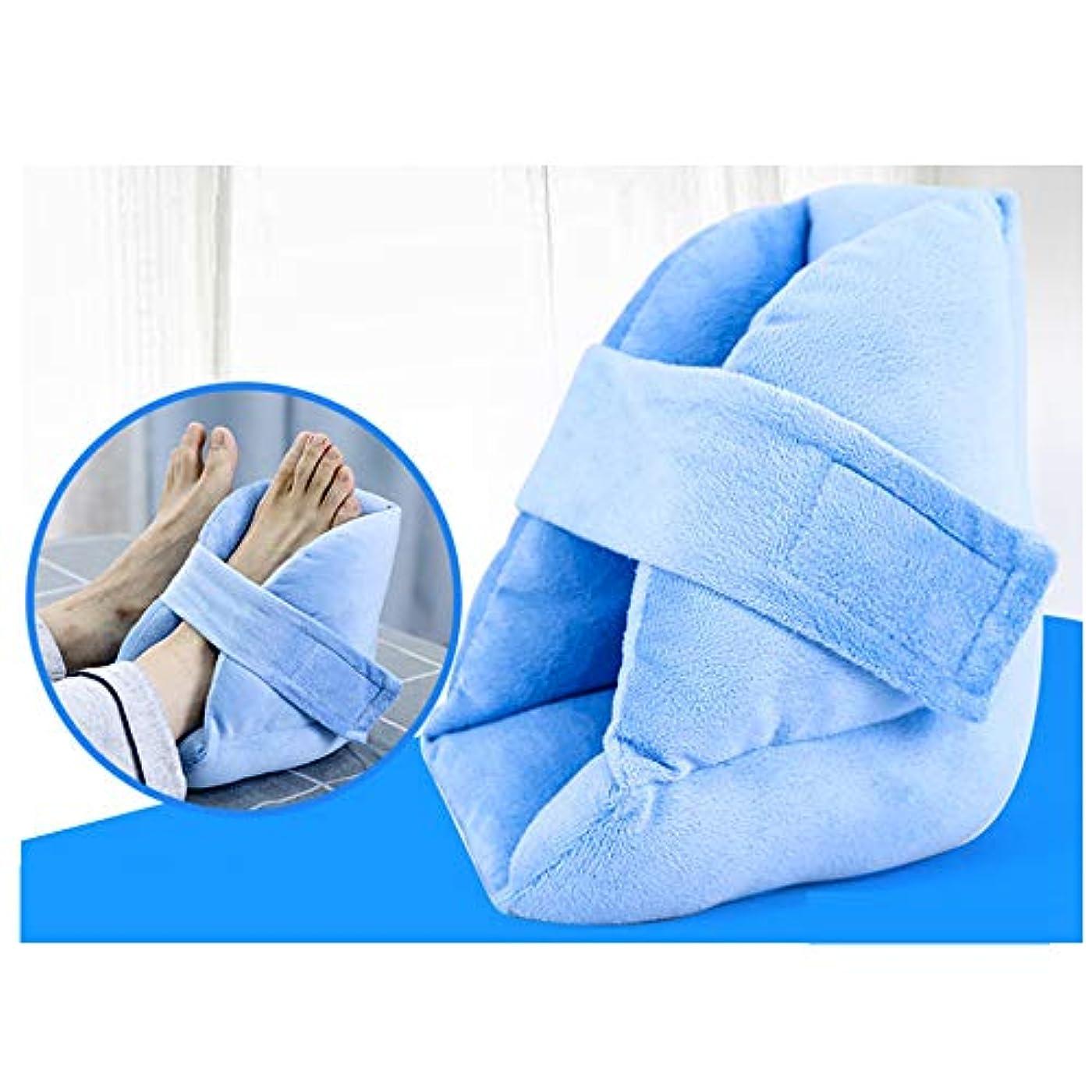 屋内で人質病んでいるヒールプロテクター、柔らかく快適な足用枕、高齢者用足補正カバー-1ペア