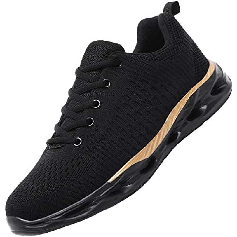 クリーク称賛気体の[ANDITTRO] ランニングシューズ ウォーキングシューズ メンズ 靴 メンズ 体育館シューズ 運動靴 shoes for men カジュアルシューズ メンズ スニーカー メンズ 白 厚底スニーカー