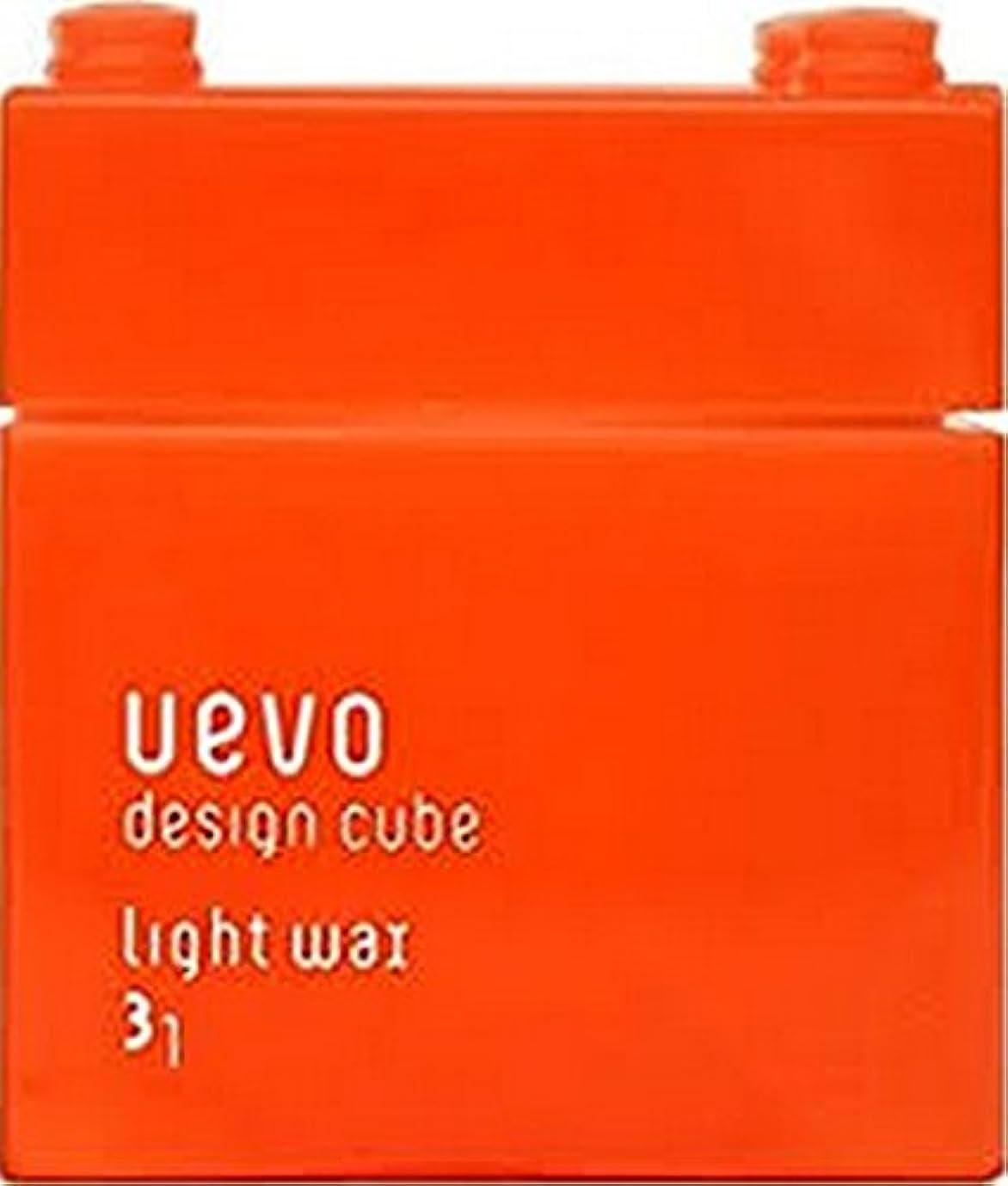 十分です反発する偽【デミコスメティクス】ウェーボ デザインキューブ ラウンドワックス 80g