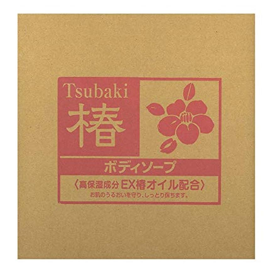ファックスしたがって測る熊野油脂 業務用 椿 ボディソープ 18L