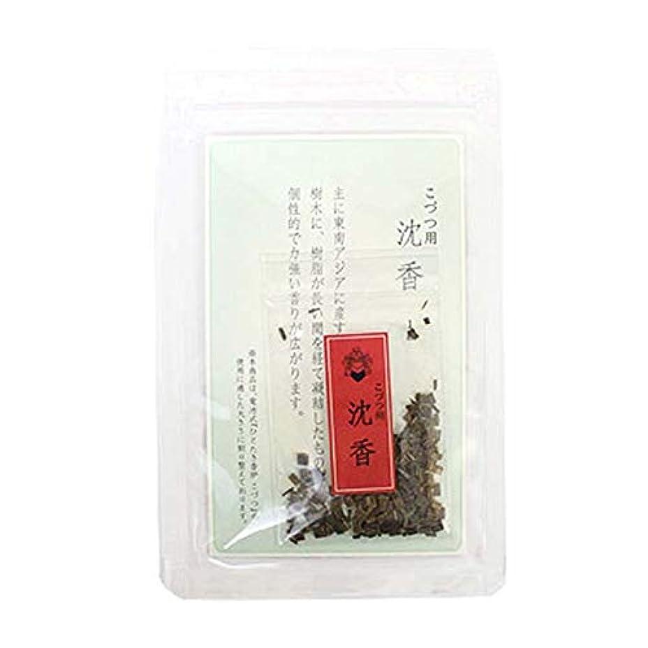 持っている第三薄めるM 茶道具 香 お試しこづつ用 香木 沈香 じんこう 1g (海外発送不可) ほんぢ園