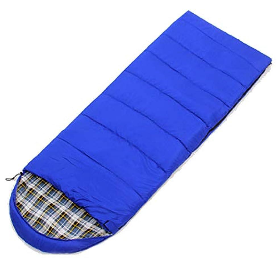 勝つミルうつアウトドアキャンプ用寝袋、エンベロープタイプ冬の旅行用寝袋、ステッチキャンプ用寝袋