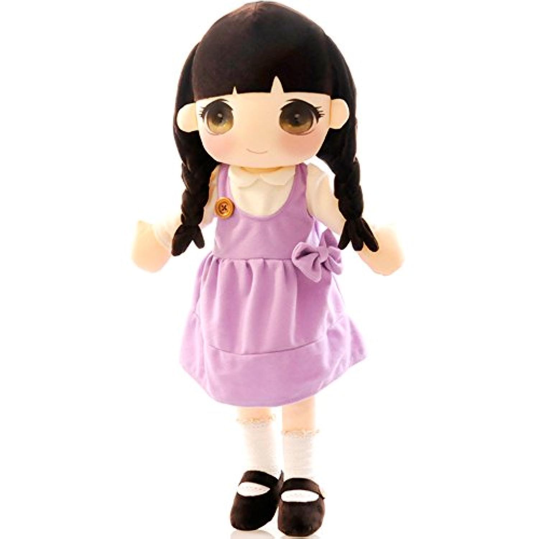 URAKUTOYS お人形遊び 女の子 おしゃれ抱き人形としても、インテリアとしても可愛いお人形
