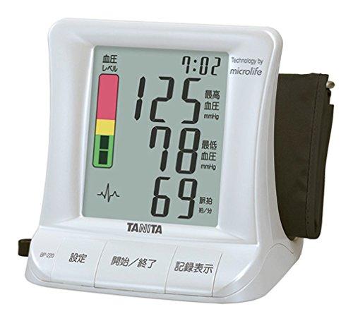 タニタ デジタル血圧計 上腕式 パールホワイト BP-220-PR...
