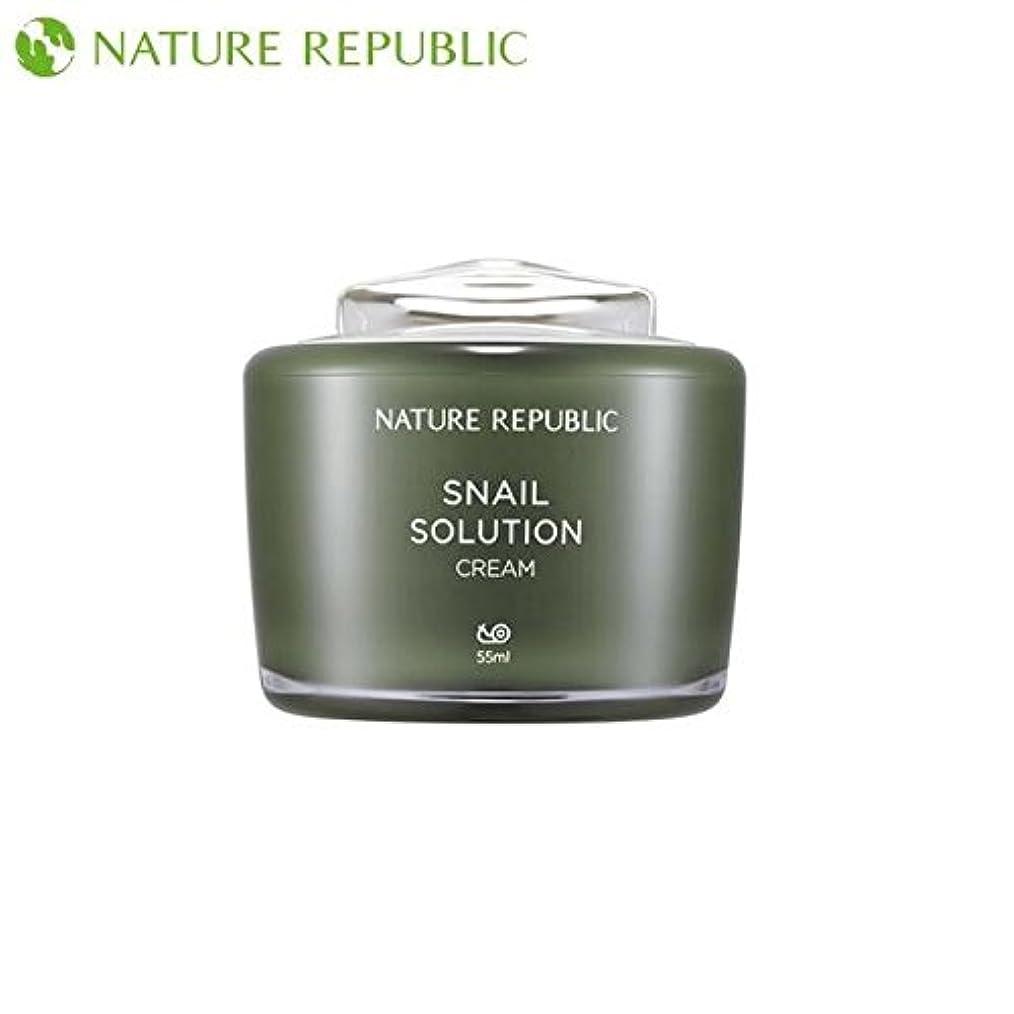 合わせて倫理的ロゴ正規輸入品 NATURE REPUBLIC(ネイチャーリパブリック) S SOL クリーム b 55ml NK0637