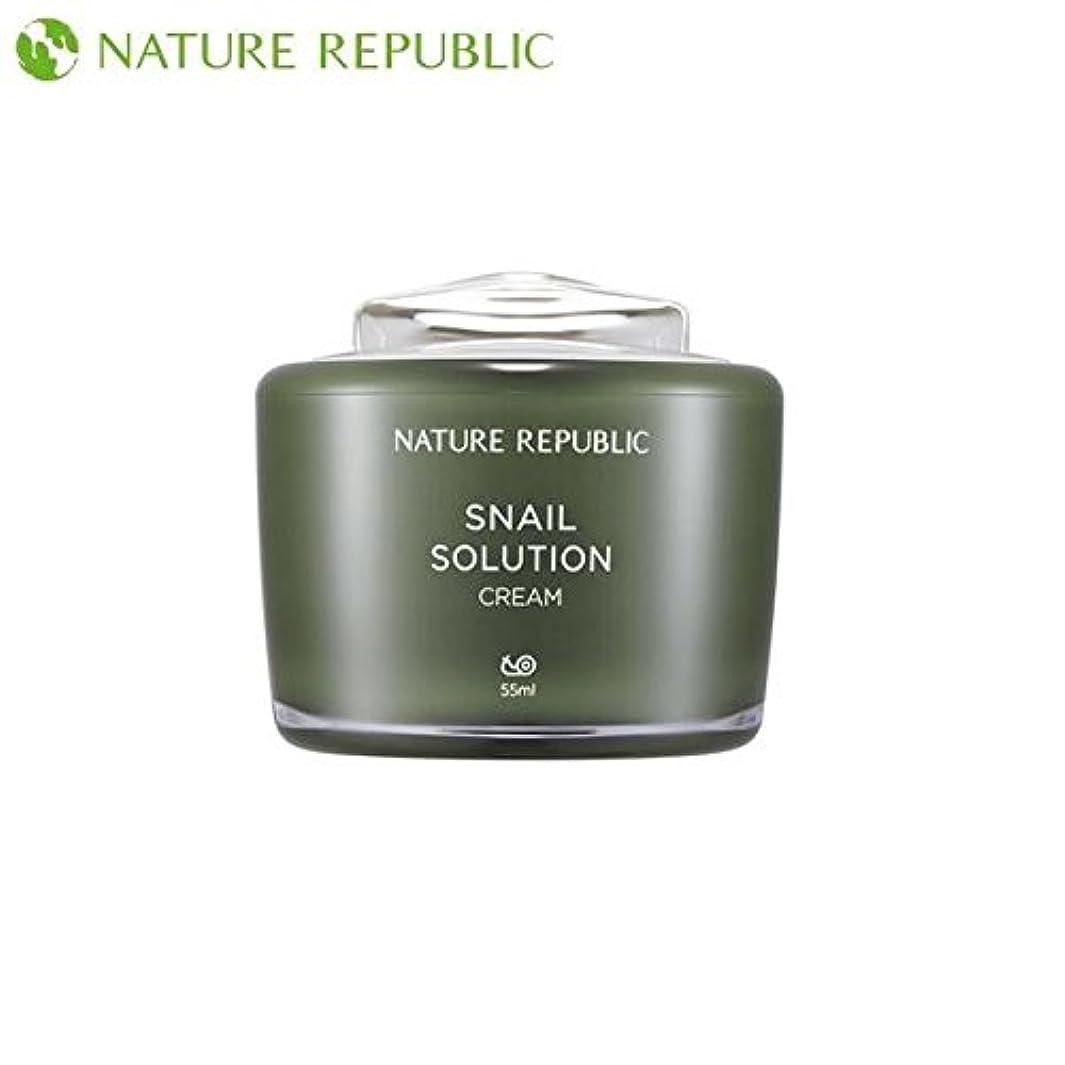 バイバイ書店リズム正規輸入品 NATURE REPUBLIC(ネイチャーリパブリック) S SOL クリーム b 55ml NK0637