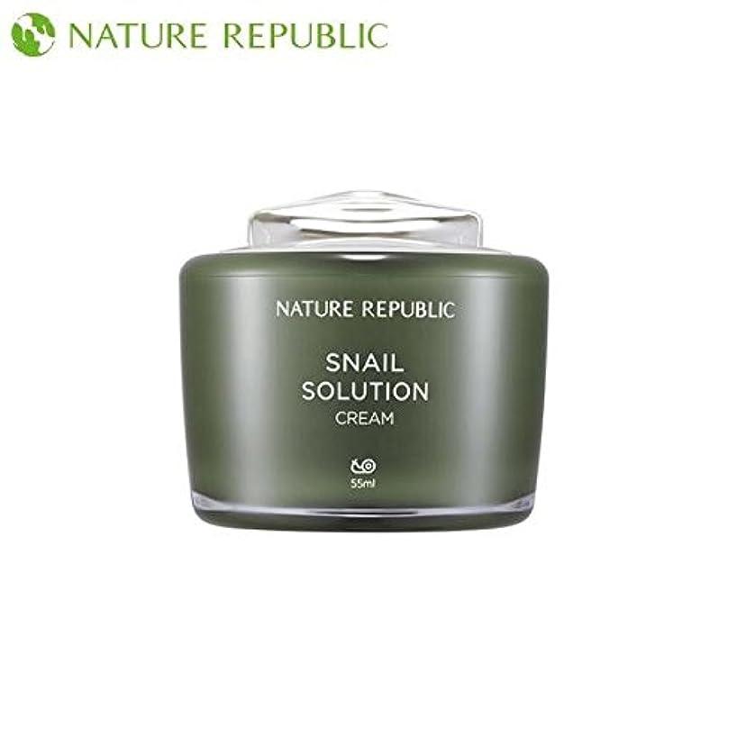 終了しました意図する長々と正規輸入品 NATURE REPUBLIC(ネイチャーリパブリック) S SOL クリーム b 55ml NK0637