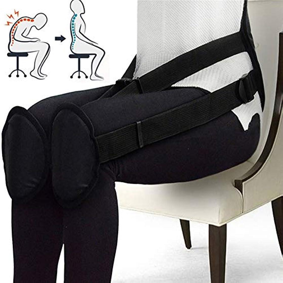 パール突進四回正しい背部姿勢、より良い座位姿勢のための背部サポートパッド、および腰部の痛みの軽減のための矯正ブレース人間工学に基づいたウエストプロテクター