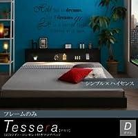 フロアベッド ダブル[Tessera][フレームのみ]ブラック LEDライト・コンセント付き テセラ