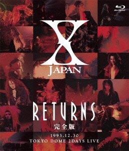 X JAPAN RETURNS 完全版 1993.12.30 [Blu-ray]