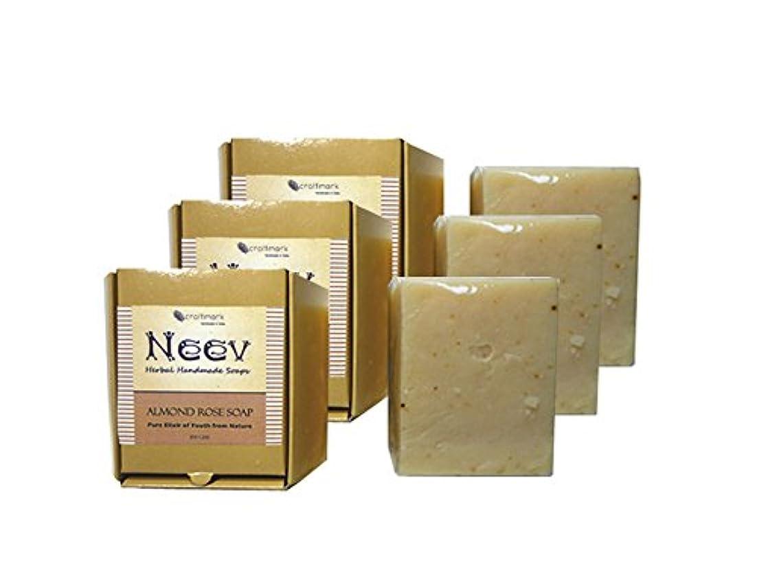 エキススクランブル凝縮する手作り ニーブ アーモンド ローズ ソープ NEEV Herbal AlmondRose SOAP 3個セット