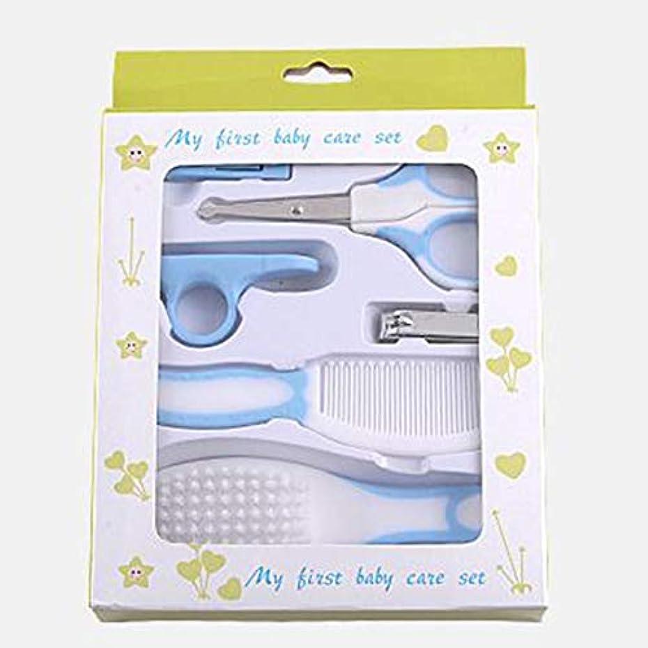 論理更新熟練したKNlang ベビーケアセットベビーコームブラシセット母体と子供用品 (色 : Blue set)
