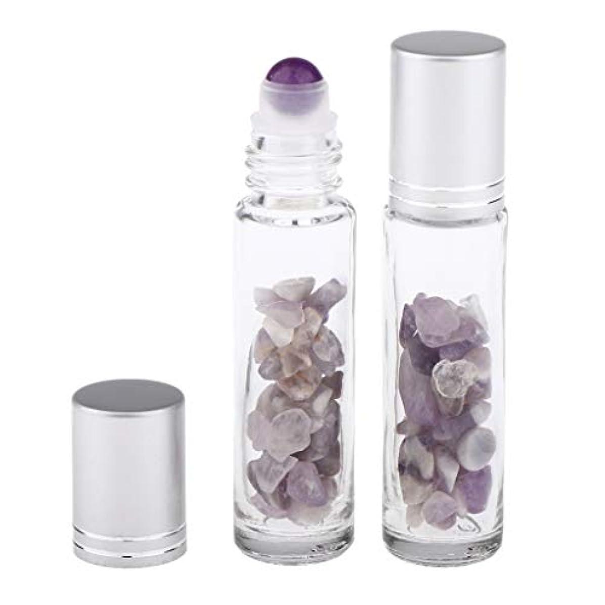 勇気のある流行新着10ml ガラスボトル 香水ボトル 精油瓶 アトマイザー 詰替え ロールオンボトル 天然石 2個 - アメジスト