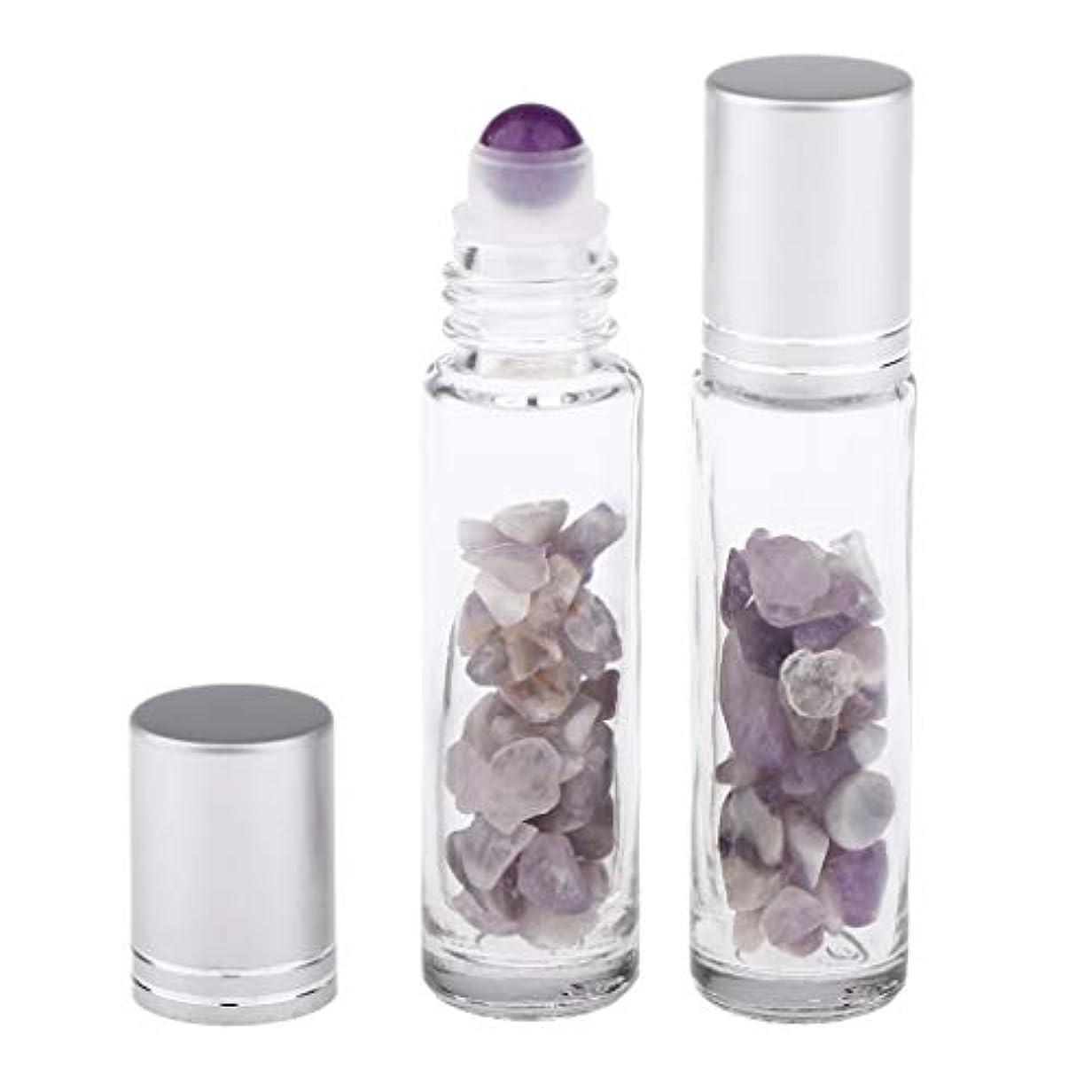 反発ディーラー学校教育Hellery 10ml ガラスボトル 香水ボトル 精油瓶 アトマイザー 詰替え ロールオンボトル 天然石 2個 - アメジスト