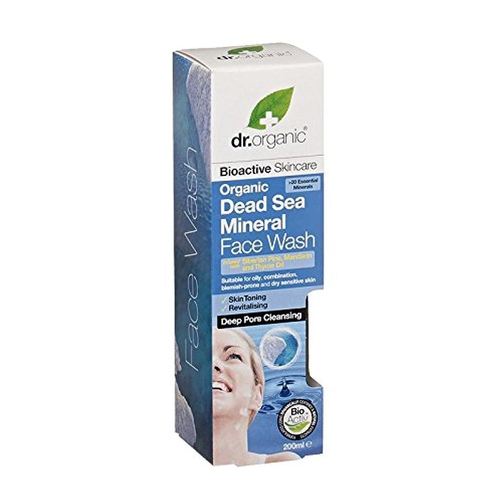 子犬選択する規制Dr有機死海のミネラル洗顔 - Dr Organic Dead Sea Mineral Face Wash (Dr Organic) [並行輸入品]