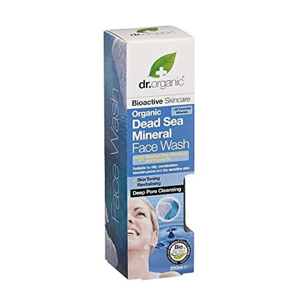 以降勃起Dr Organic Dead Sea Mineral Face Wash (Pack of 2) - Dr有機死海のミネラル洗顔 (x2) [並行輸入品]