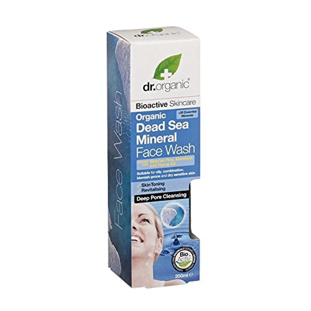 ポーク家事をする増幅Dr Organic Dead Sea Mineral Face Wash (Pack of 6) - Dr有機死海のミネラル洗顔 (x6) [並行輸入品]