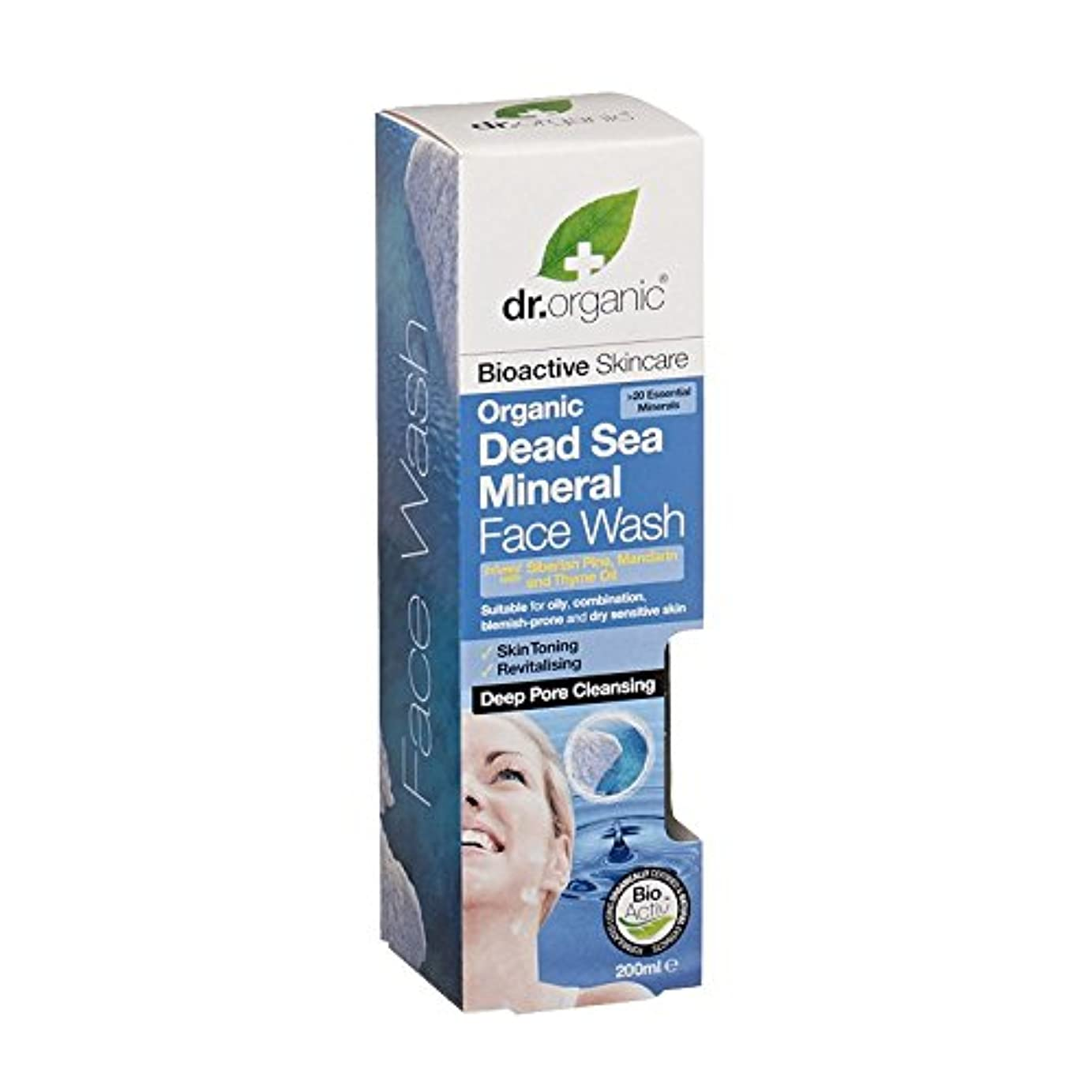 欲望波不規則性Dr有機死海のミネラル洗顔 - Dr Organic Dead Sea Mineral Face Wash (Dr Organic) [並行輸入品]