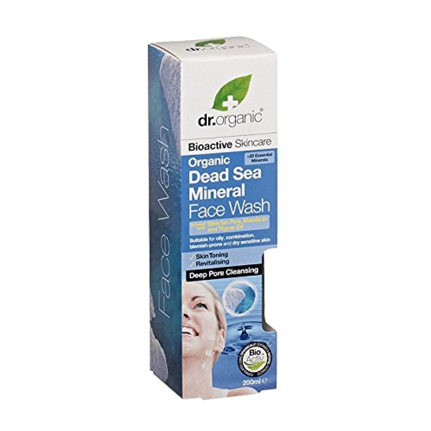 代数的炭素継承Dr Organic Dead Sea Mineral Face Wash (Pack of 2) - Dr有機死海のミネラル洗顔 (x2) [並行輸入品]