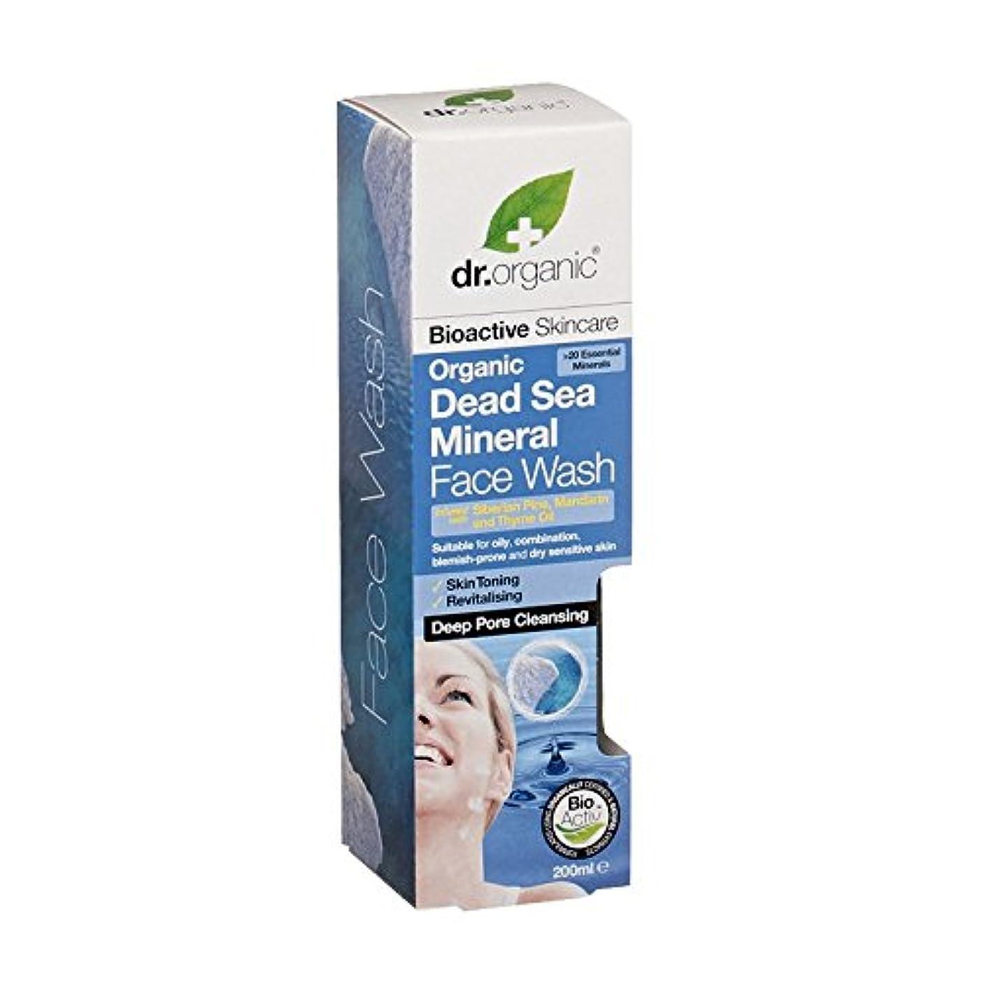 究極の冷酷な断言するDr Organic Dead Sea Mineral Face Wash (Pack of 2) - Dr有機死海のミネラル洗顔 (x2) [並行輸入品]