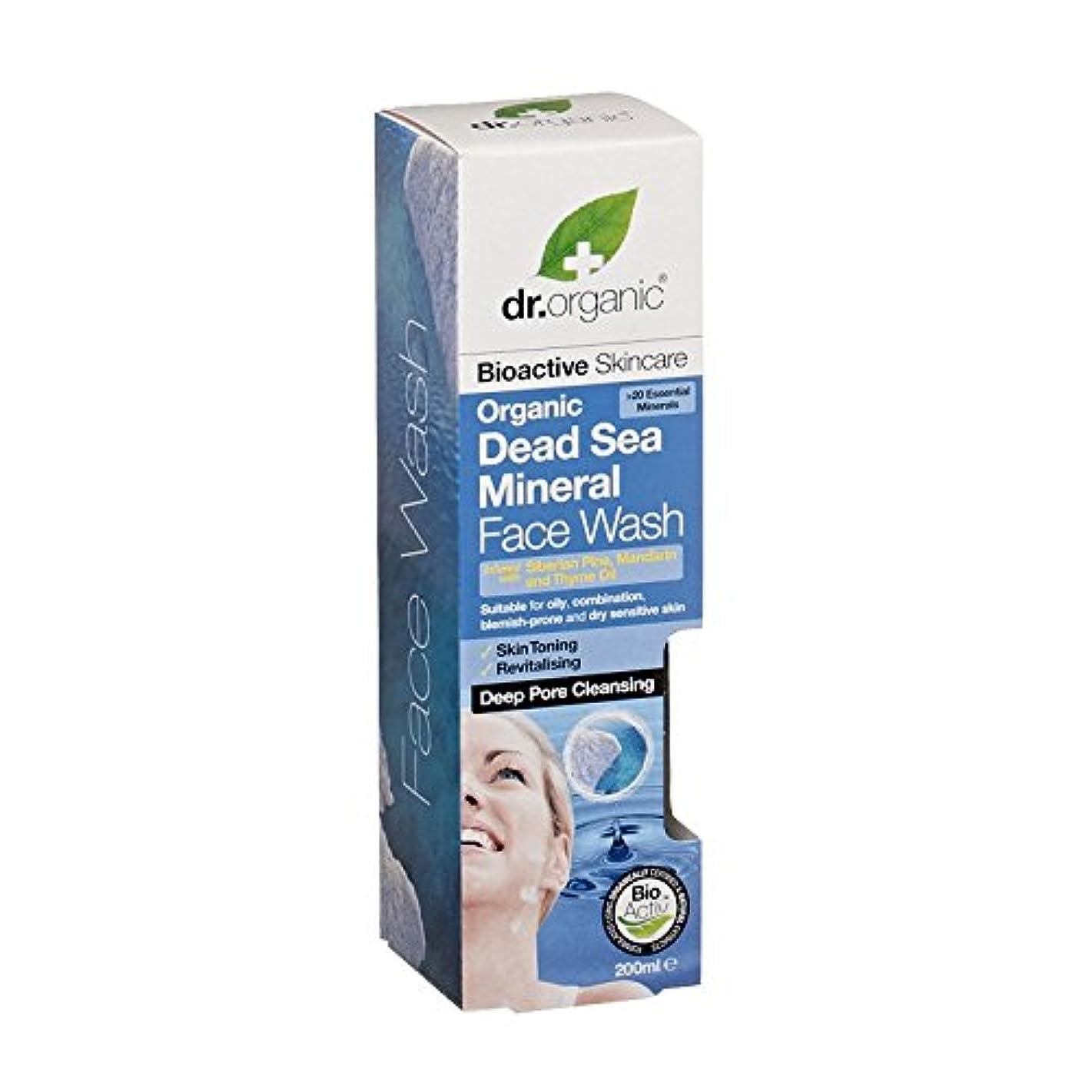 宇宙飛行士ラフファランクスDr Organic Dead Sea Mineral Face Wash (Pack of 2) - Dr有機死海のミネラル洗顔 (x2) [並行輸入品]