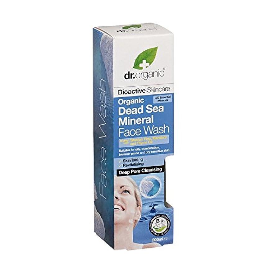 カウンターパートプレゼンテーション兄Dr有機死海のミネラル洗顔 - Dr Organic Dead Sea Mineral Face Wash (Dr Organic) [並行輸入品]