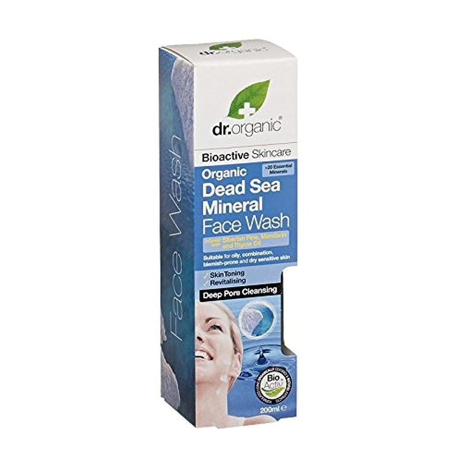 交換可能口どんよりしたDr有機死海のミネラル洗顔 - Dr Organic Dead Sea Mineral Face Wash (Dr Organic) [並行輸入品]