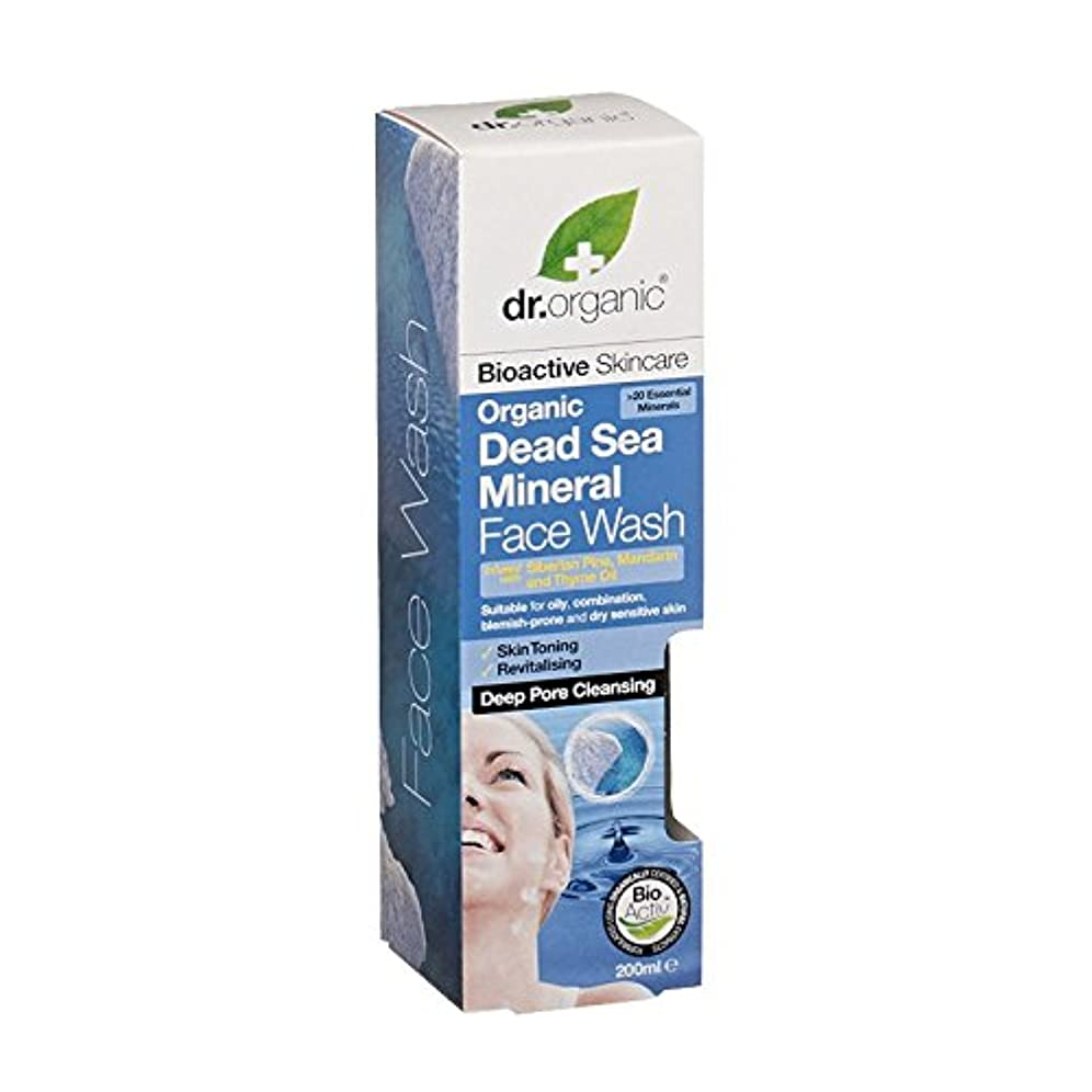 宮殿シットコム個人的なDr有機死海のミネラル洗顔 - Dr Organic Dead Sea Mineral Face Wash (Dr Organic) [並行輸入品]