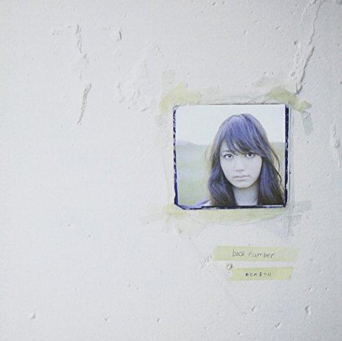 【back number/おすすめアルバムランキングTOP5】珠玉のアルバム達からファンが厳選!!の画像