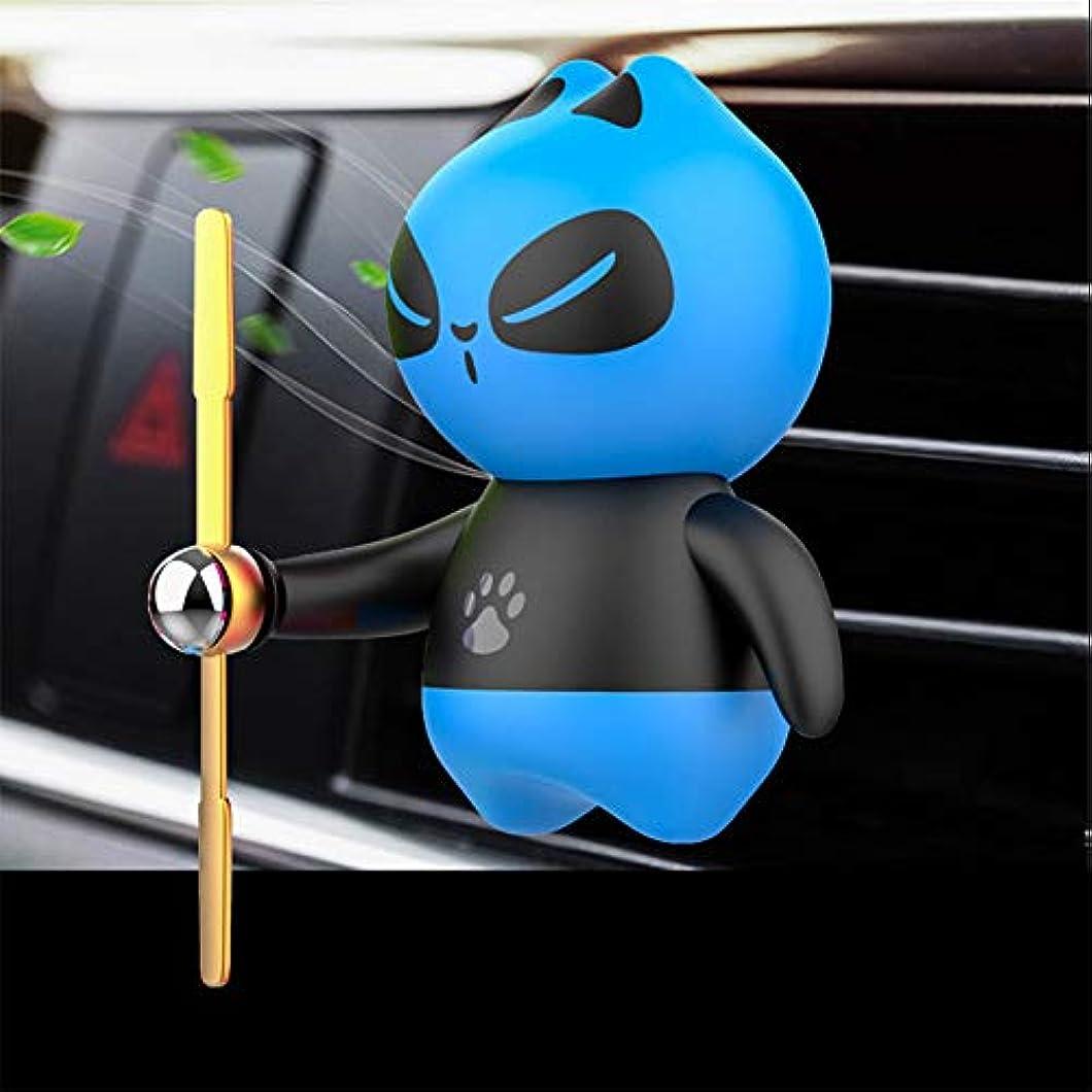 ユニークな種仮定するACHICOO 車用芳香剤 車用香水 アロマセラピー エアベントアウトレット パンダデザイン 漫画ペットスタイル カーインテリアデコレーション 香り拡散 飾り かわいい ブルー7243
