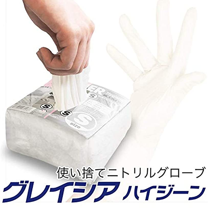 最初は一握りにやにやモレーンコーポレーション 使い捨てニトリルグローブ グレイシアハイジーン ホワイト 125枚/パック