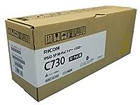 RICOH M-pacトナー イエロー C730 純正品