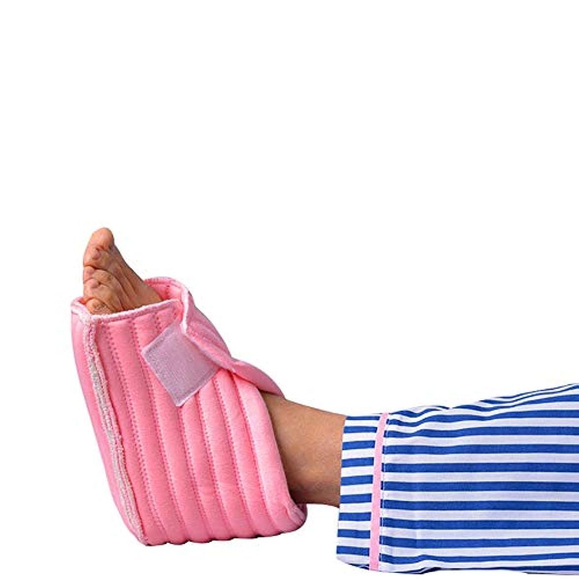 酔って真実広告主ヒールクッションプロテクター、一対の足枕かかと褥瘡をパッド通気性水分吸上コア