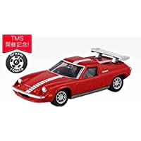 Tomica TomicaレッドLotus Europa Special