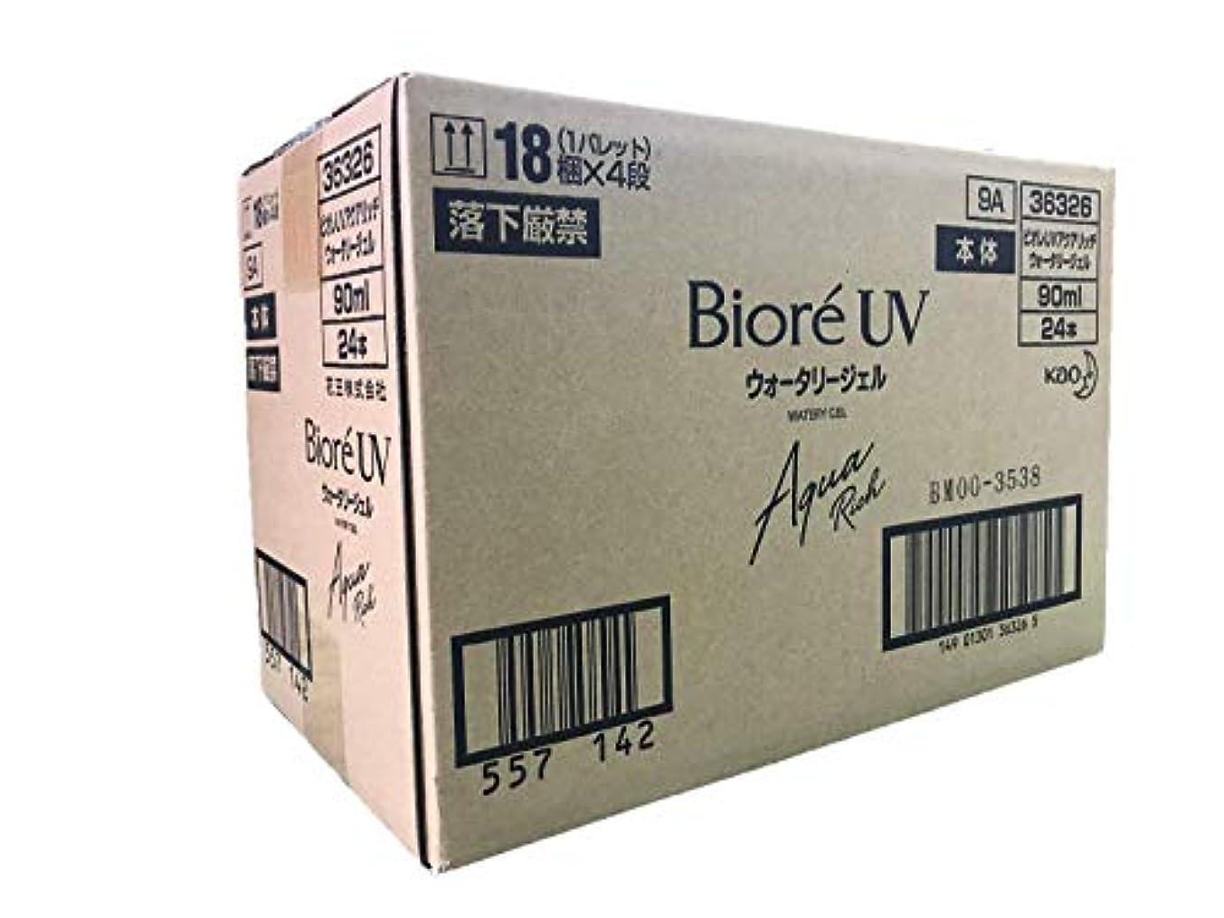代わりにずんぐりした【まとめ販売24個セット】ビオレ UV アクアリッチ ウォータリージェル SPF50+