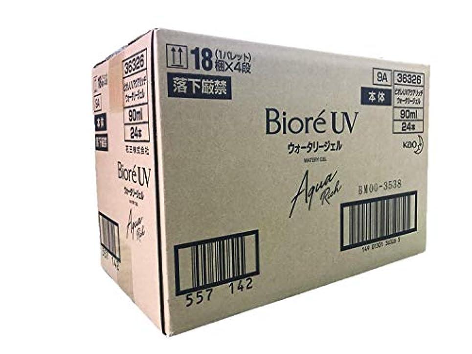 保守的マーキー薄暗い【まとめ販売24個セット】ビオレ UV アクアリッチ ウォータリージェル SPF50+