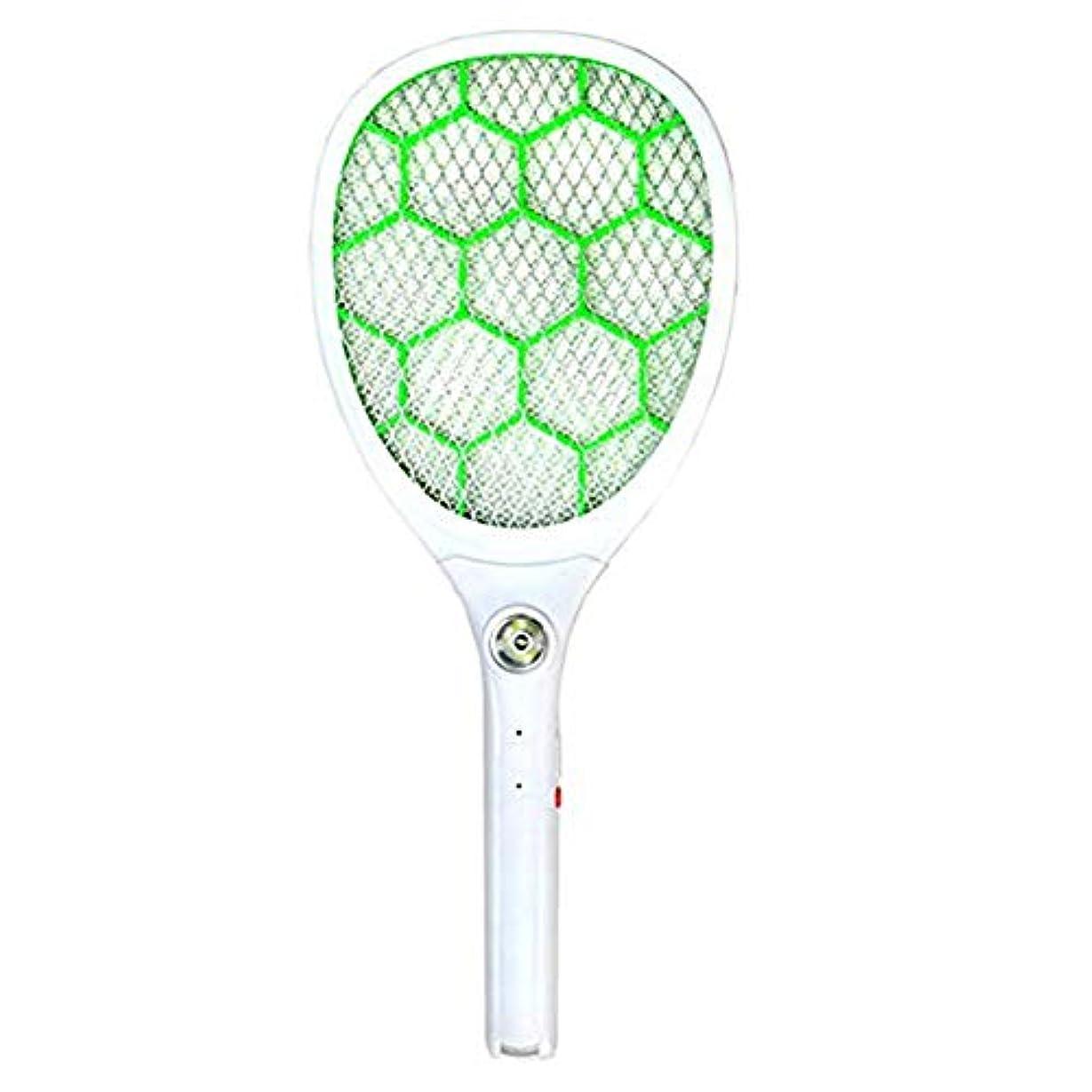 融合新年チャットUSB充電式蚊ハエバタバタLEDフラッシュ屋内と屋外の害虫駆除(緑)