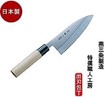 出刃包丁 燕三条製造 160mm 刀身が厚く、魚のさばき、ぶつ切り等に便利 専用箱入れ オリジナルメモセット