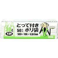 日本サニパック ポリ袋 スマートキューブ とって付き 半透明 30L 50枚入 SC39