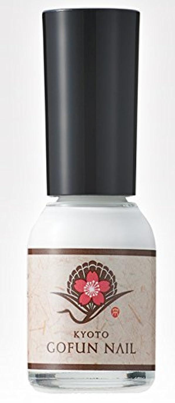フィルタブラシトロリー京の胡粉ネイル 白百合