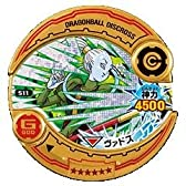 ドラゴンボールディスクロス/景品/DISC-511 ヴァドス R6