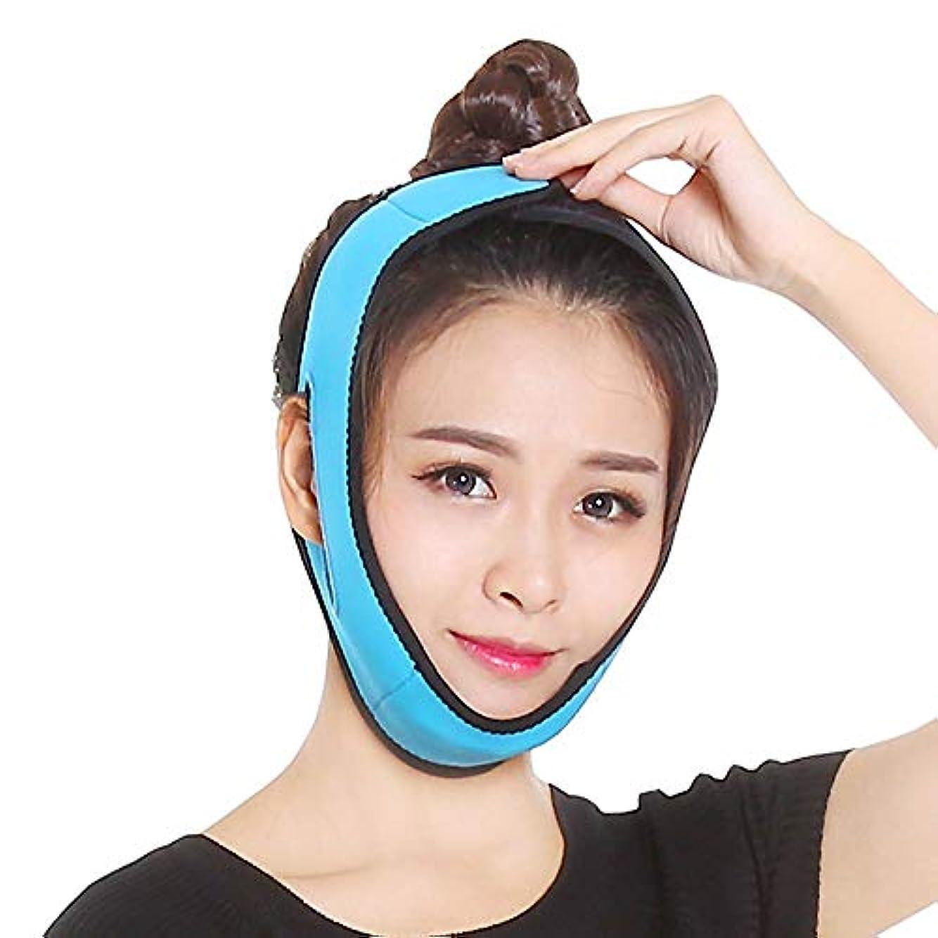 形状伝染性のペストラテックスマッサージフェイスマスク、スモールVフェイスアーティファクト/薄型フェイスマスク/リフティングダブルチンマスターマッスルパターン(ブルー)